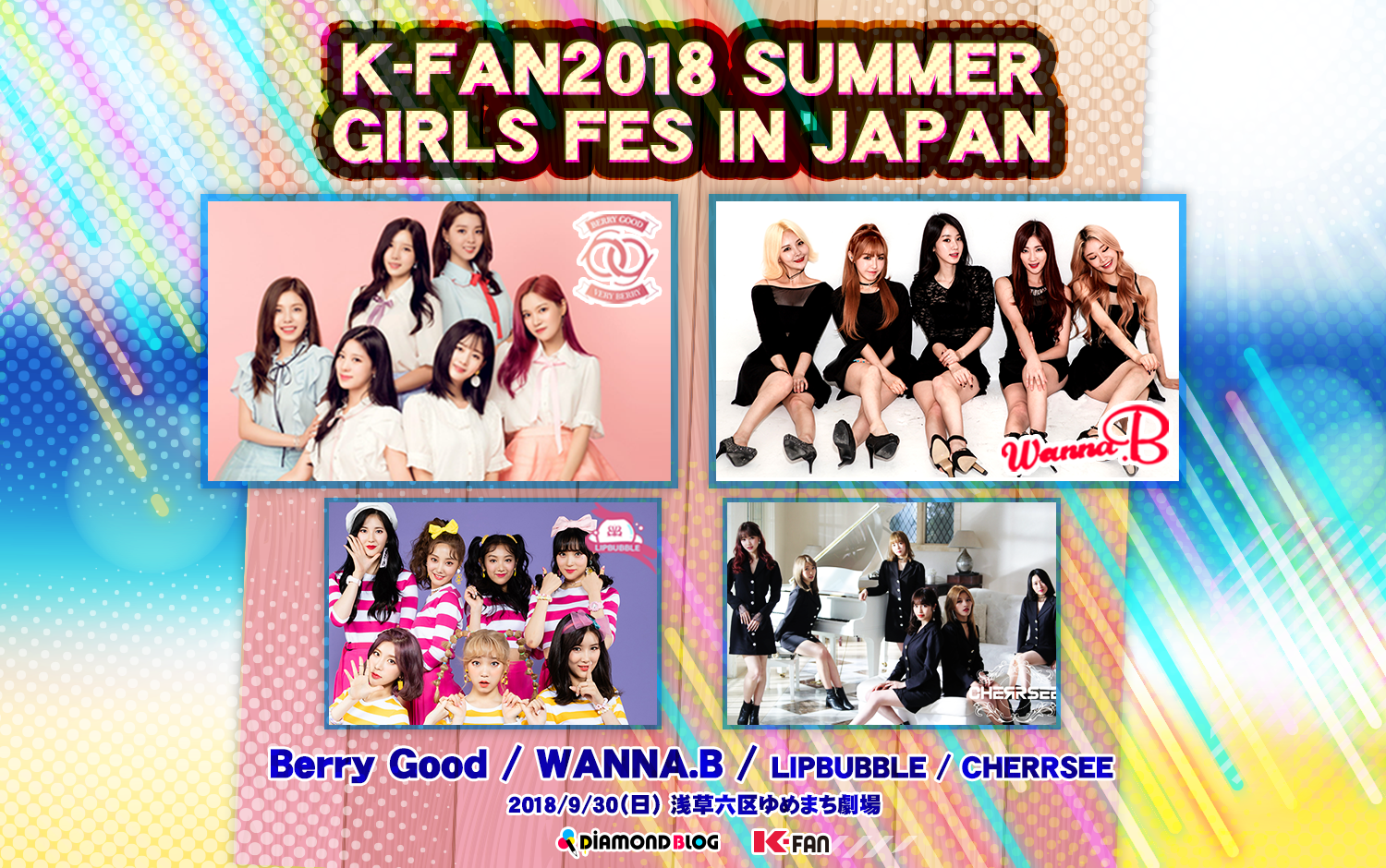 K-FAN 2018 SUMMER GIRLS FES IN JAPAN