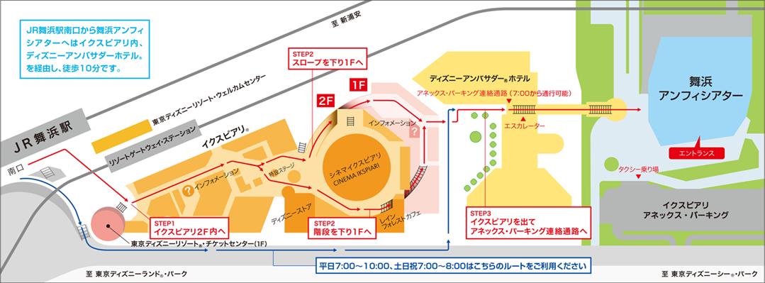 舞浜アンフィシアターへの地図