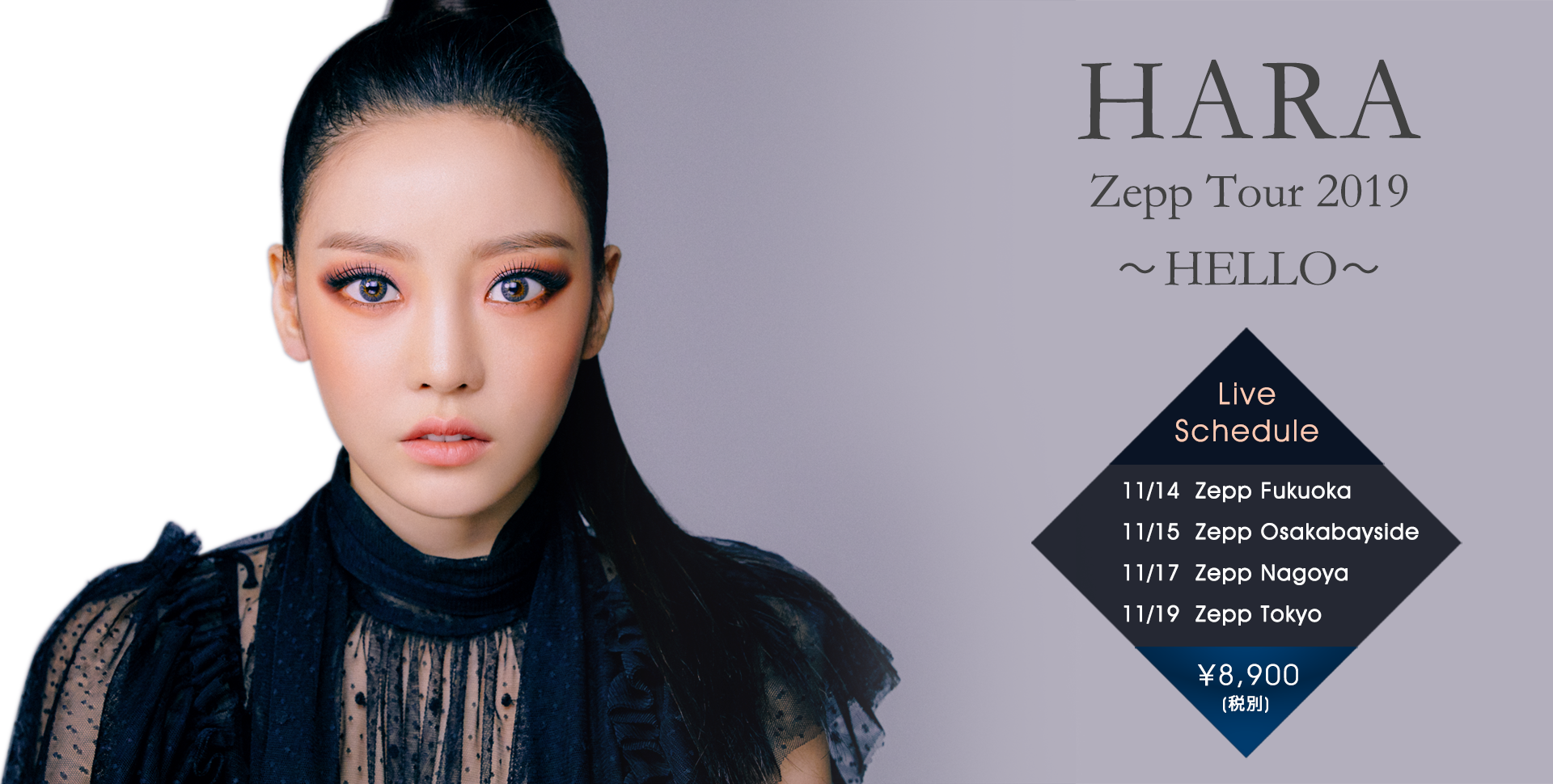 HARA Zeep Tour 2019