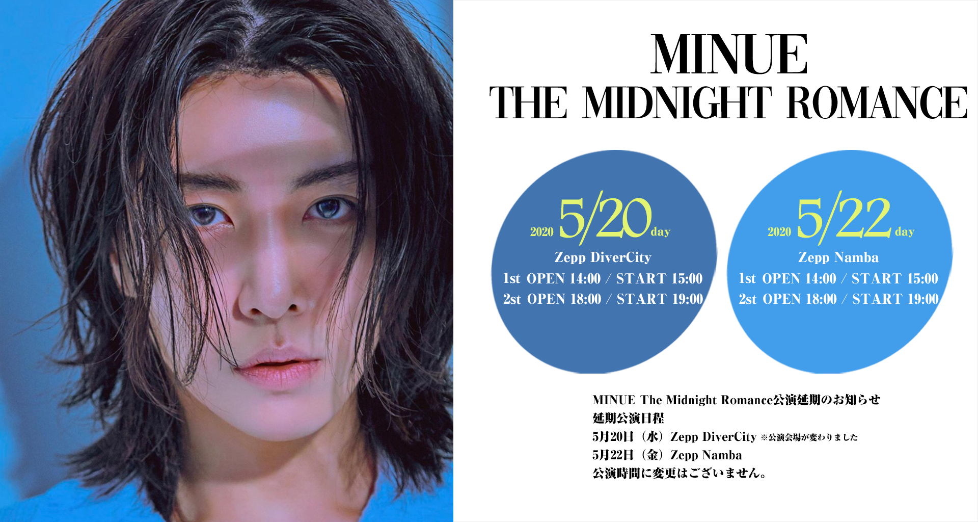 MINUE The Midnight Romance