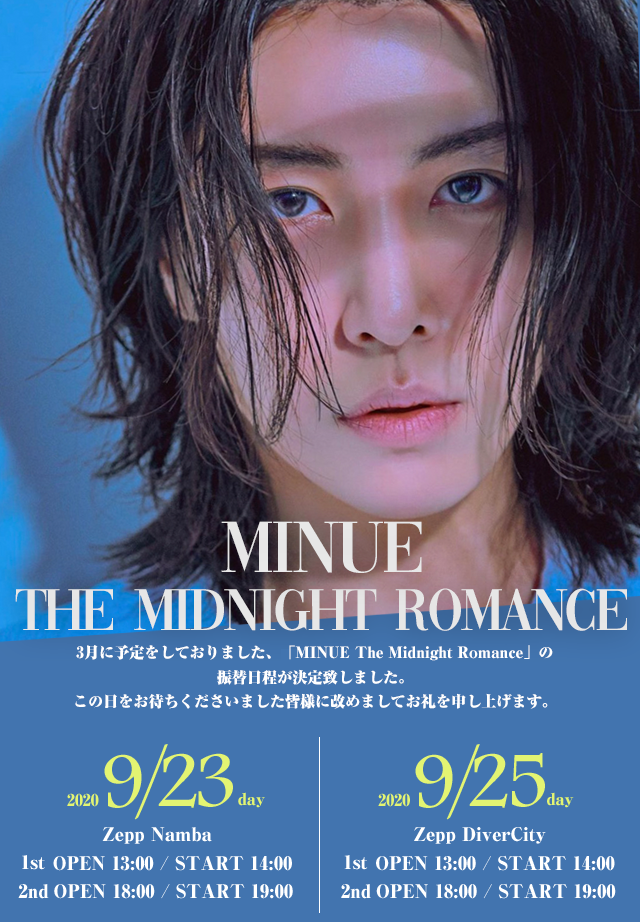 MINUE The Midnight Romance