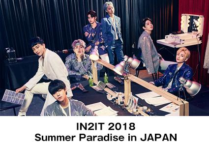 IN2IT 2018 Summer Paradise in JAPAN