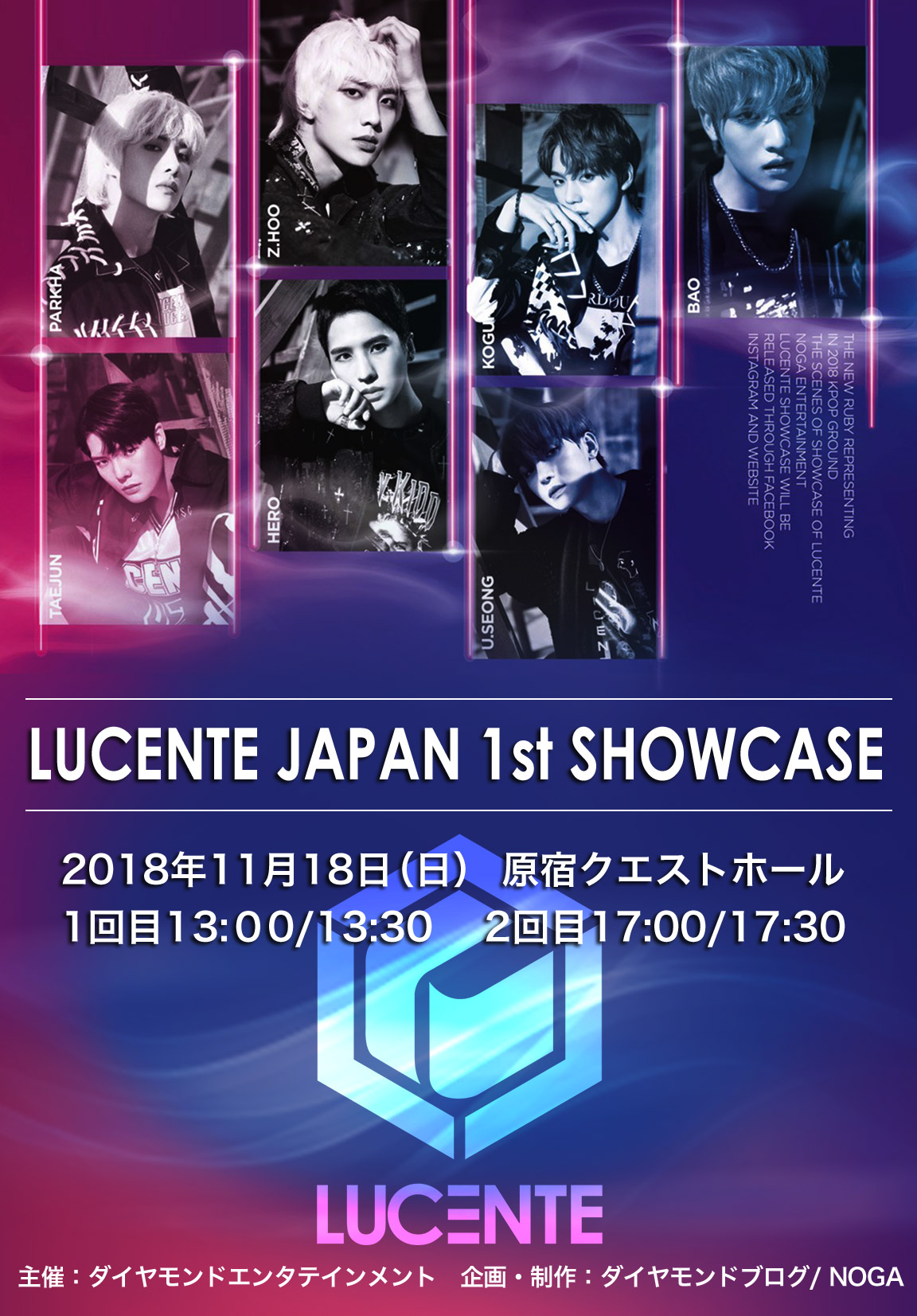 LUCENTE JAPAN 1st SHOWCASE